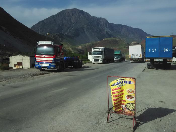 6-Киргизстан-дорога9