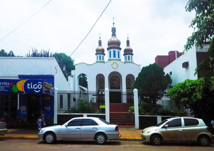 6-Парагвай-Еркарнаціон9