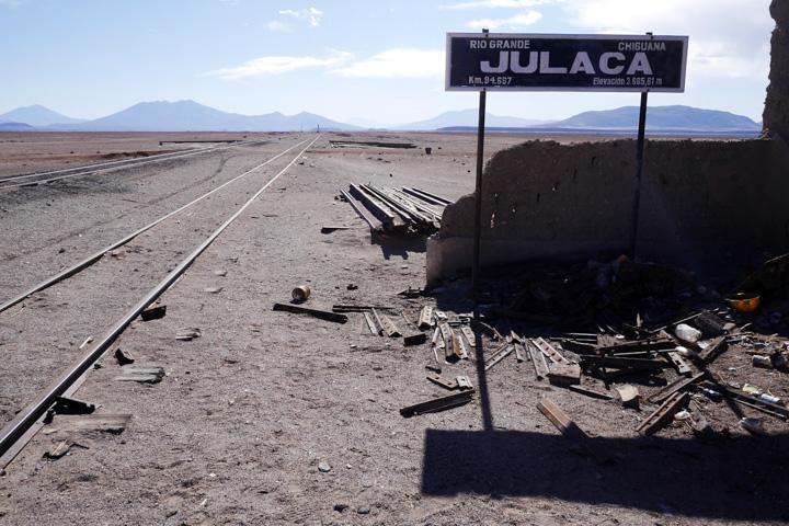 2-Болівія-сафарі21