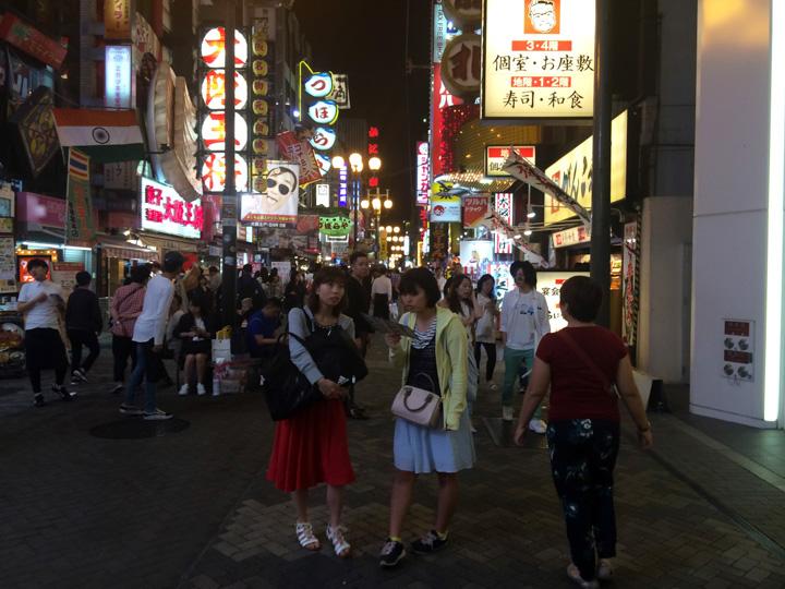 3-Осака8