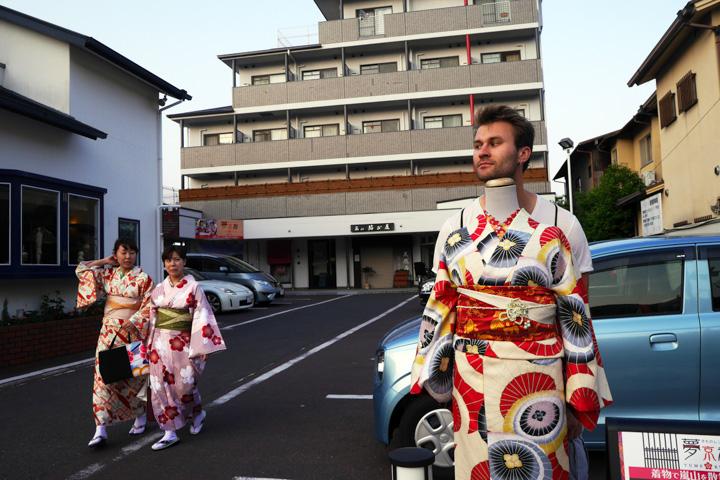 8-Кіото-місто8