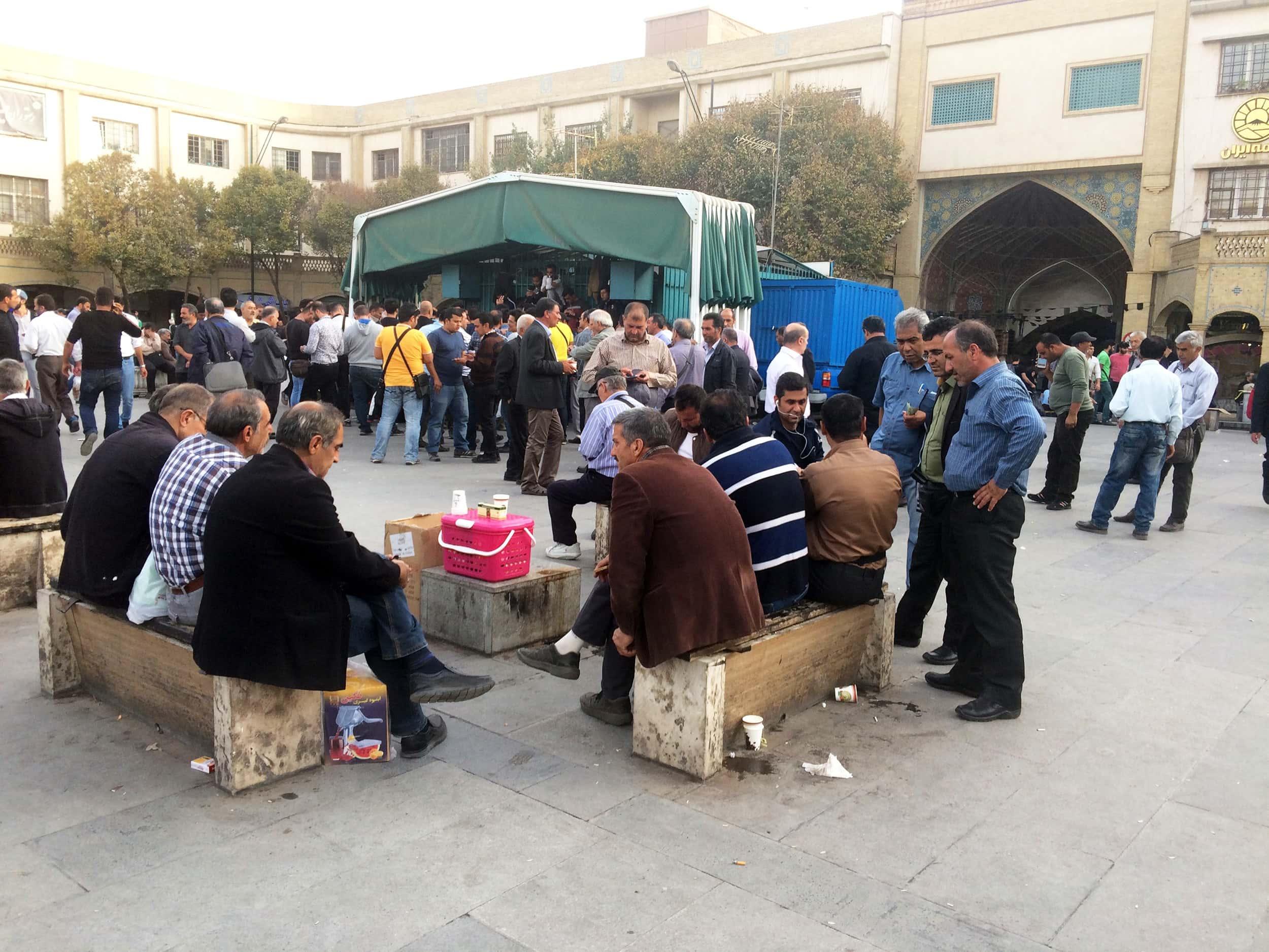 Іран. Центр перед базаром. Фото 3