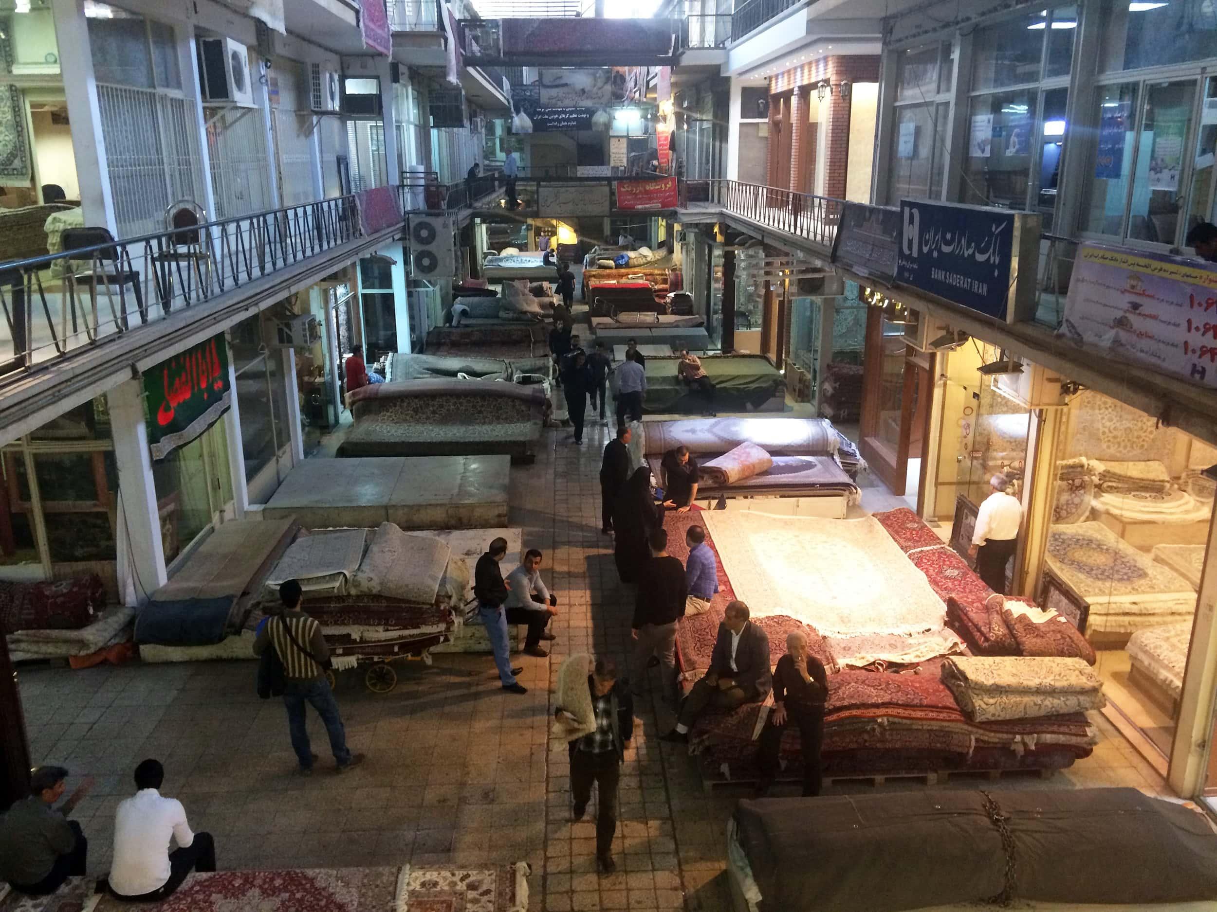 Іран. Базар що закривається. Фото 1