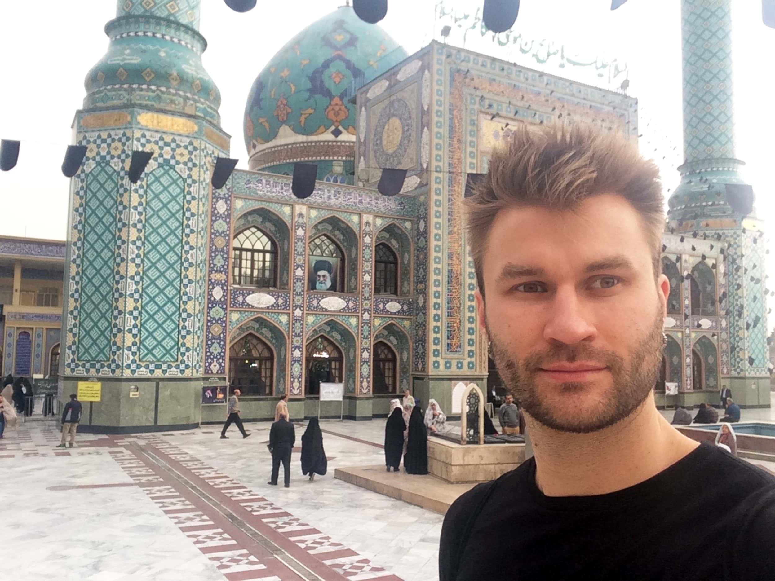 Тегеран. Мечеть. Фото 1