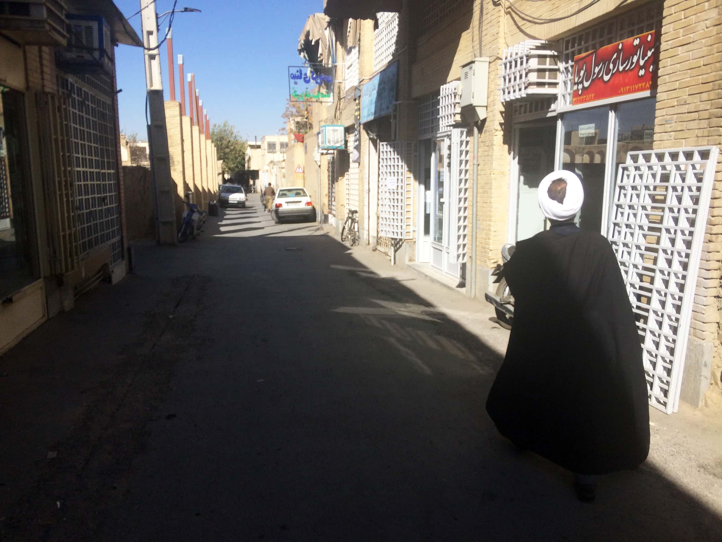 Ісфахан. Фото базару і коридору