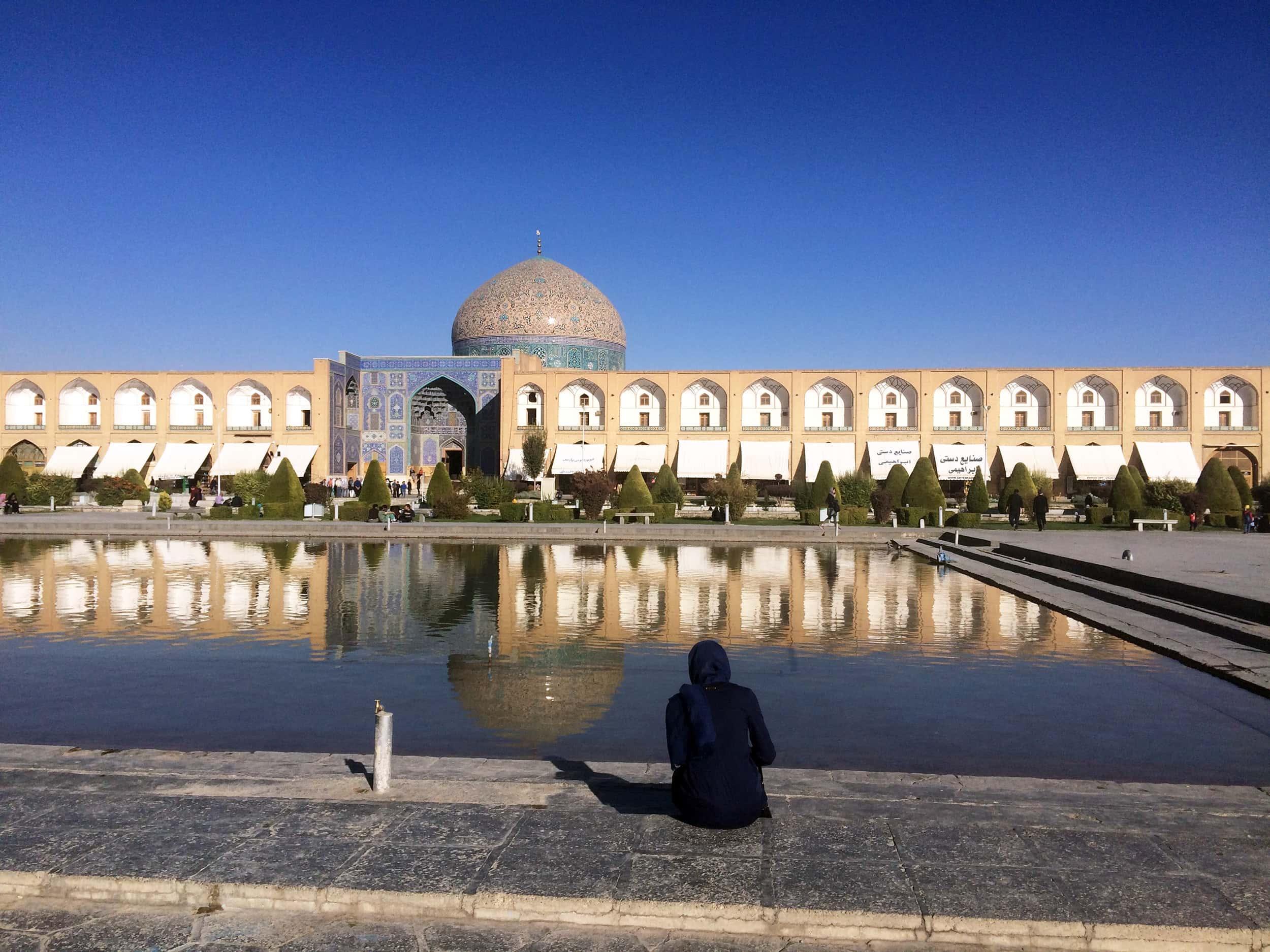 Ісфахан. Площа.