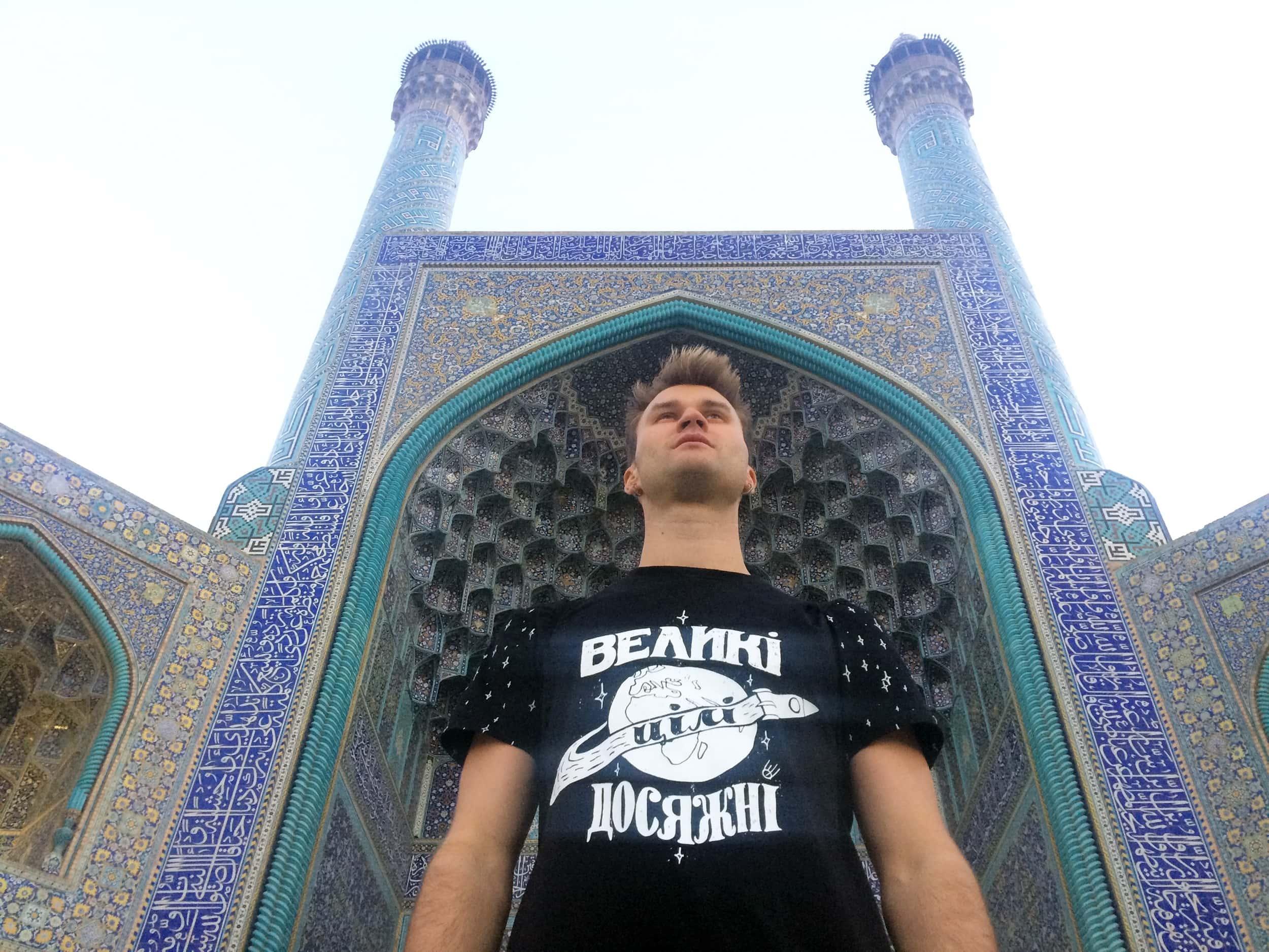 Ісфахан. Мечеть