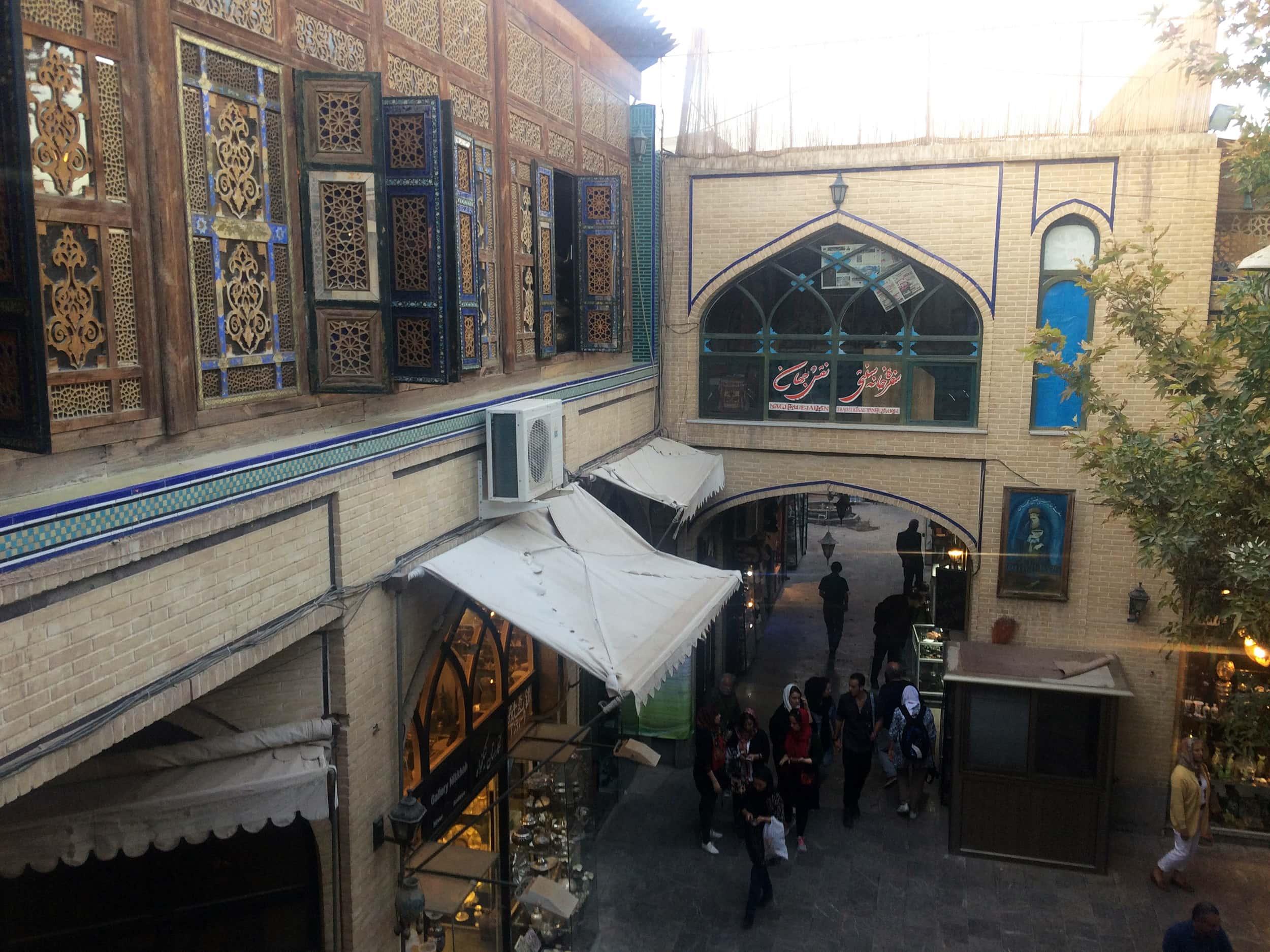 Ісфахан. Чай