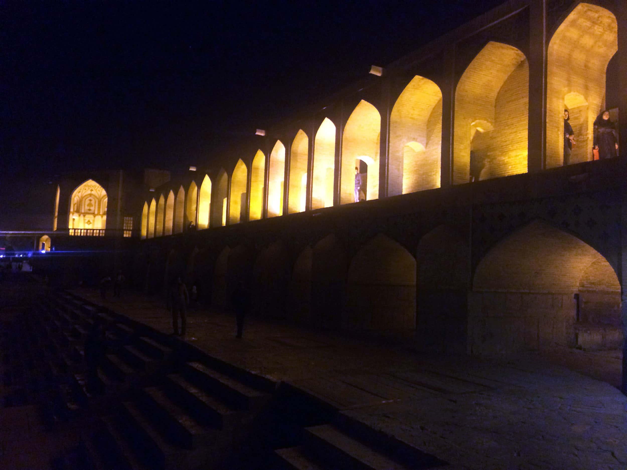 Ісфахан. Міст.