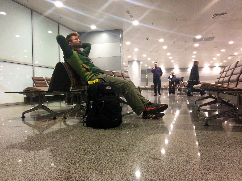 Бориспіль Аеропорт
