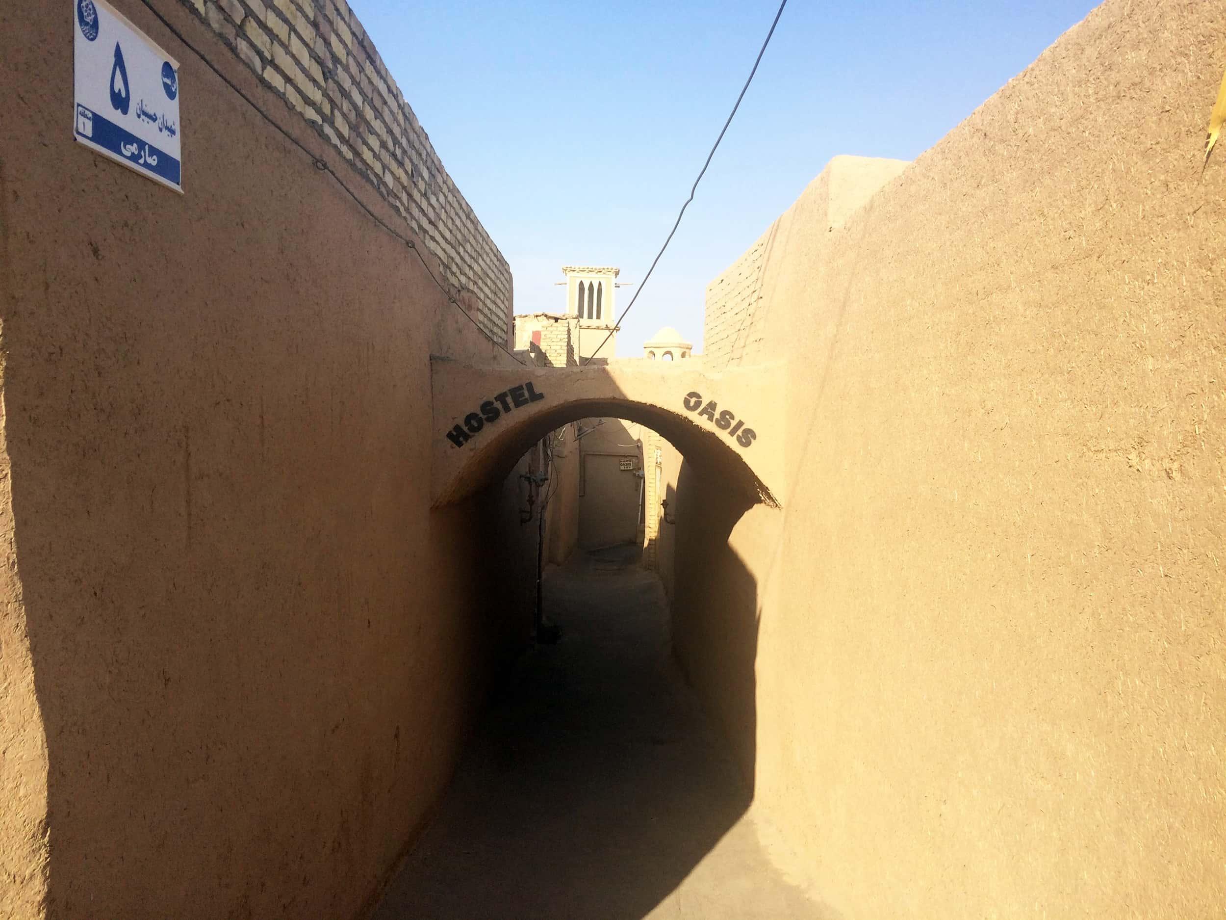Язд. Старі вулички