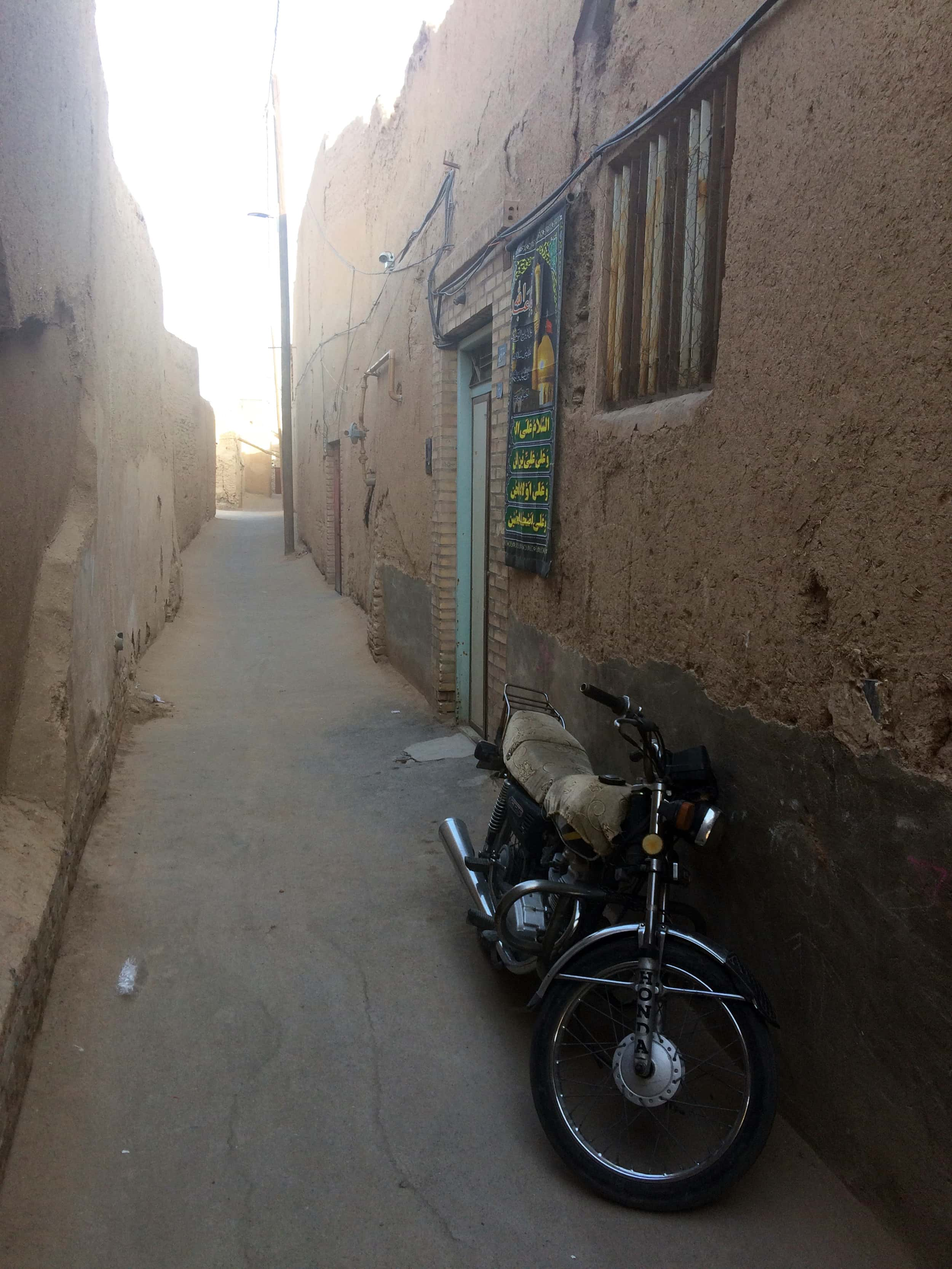 Язд. Старі вулички. Фото 5