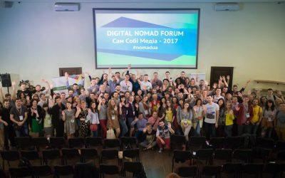Digital Nomad Forum 2017 – Підсумки від самих учасників, а також фото і відео з події