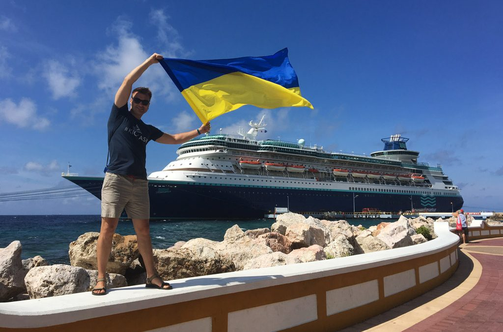 Трансатлантичний круїз в Панаму через Кариби