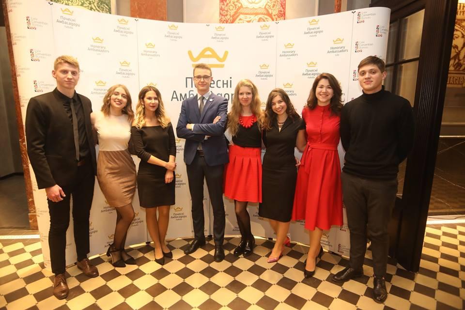 7 причин запланувати вашу бізнес-подію у Львові