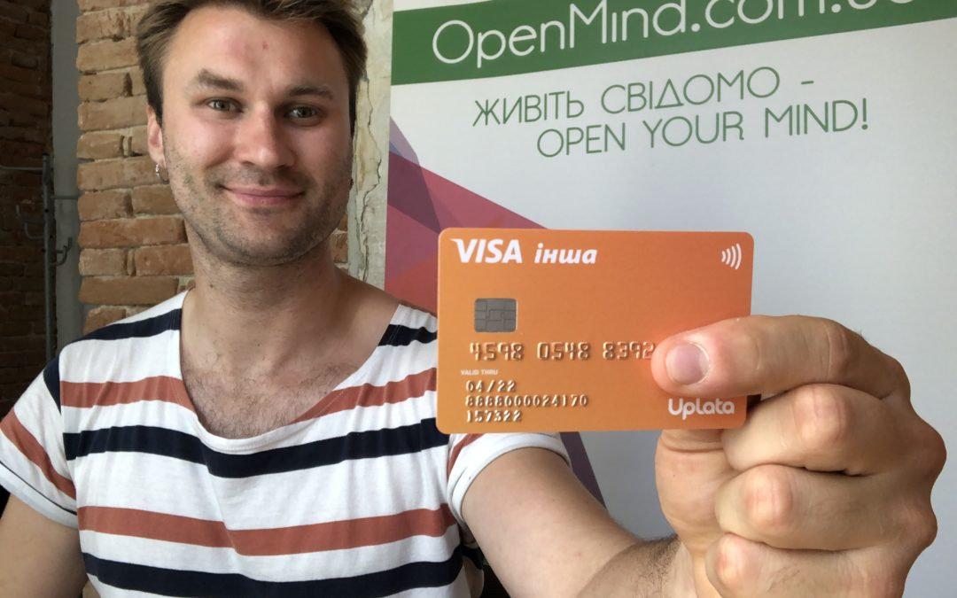 Огляд картки Visa Інша від Uplata або Як отримати швидкий доступ до грошей