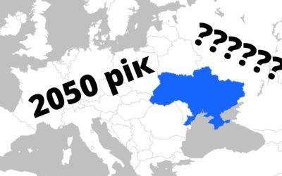 Історичний крок, що змінив би майбутнє України