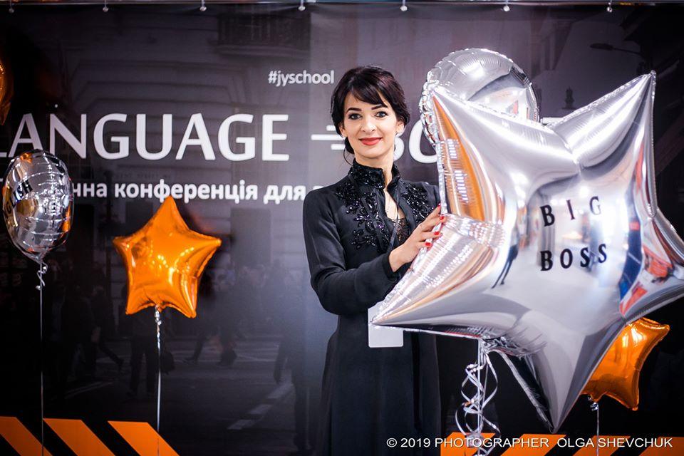 Як відкрити власну школу іноземних мов