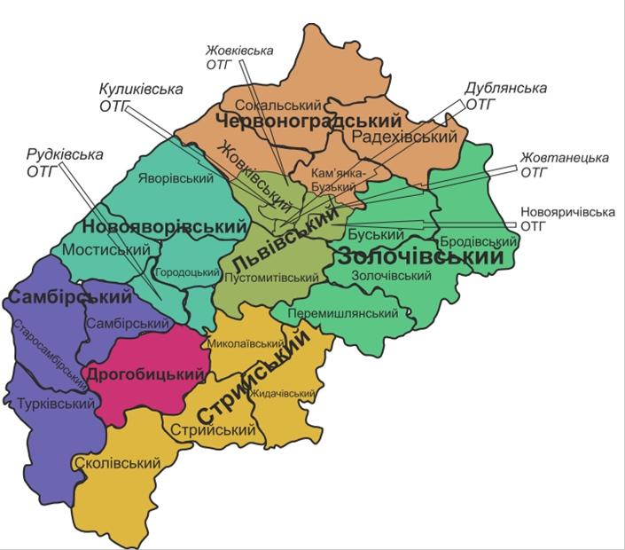 нові райони львівської області