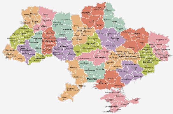 нові райони україни
