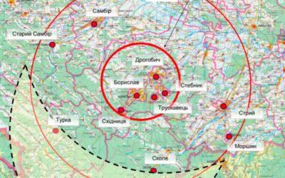 """Дрогобицька агломерація може стати потужним мегаполісом """"Прикарпатськ"""""""