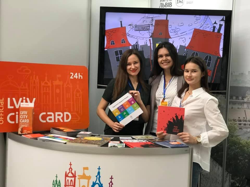 Lviv City Card