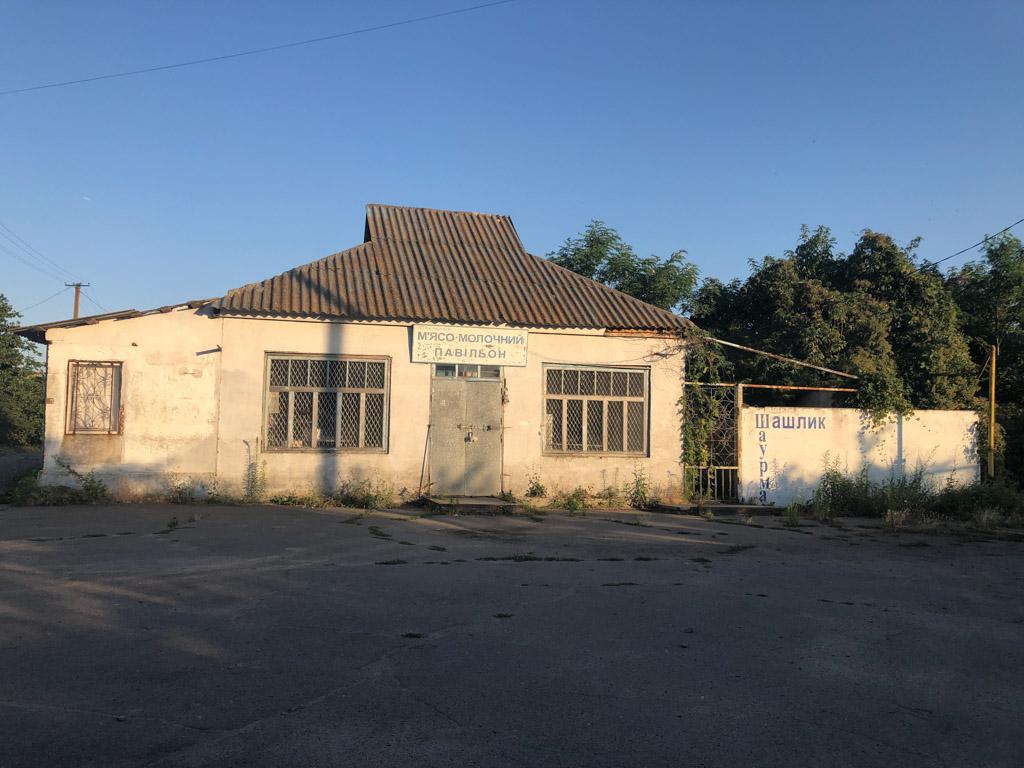 Станіслав, Херсонщина