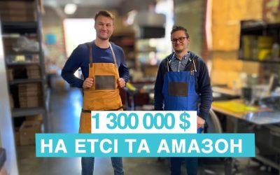 Як почати хендмейд бізнес (оборот 1,3 млн $) і продавати на весь світ через Етсі, Амазон