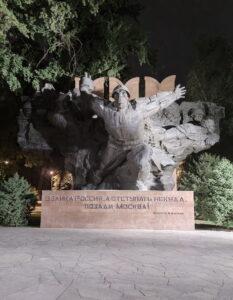 Пам'ятник 28 панфілівцям